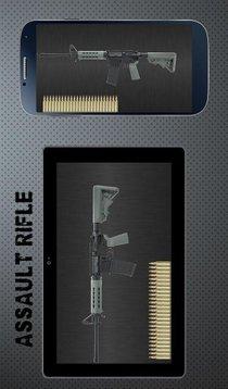 终极武器模拟器免费截图