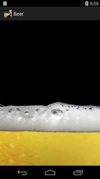 啤酒免费截图