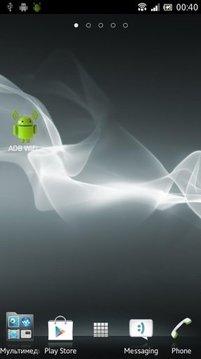 ADB WiFi Widget截图