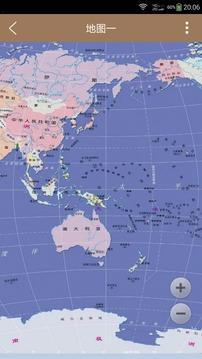 世界地图大全截图