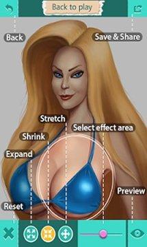 Breast Augmentation Simulator截图