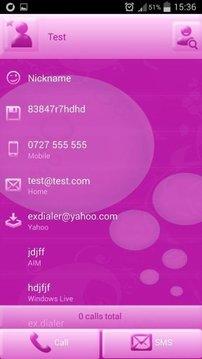 ExDialer粉红色泡沫截图