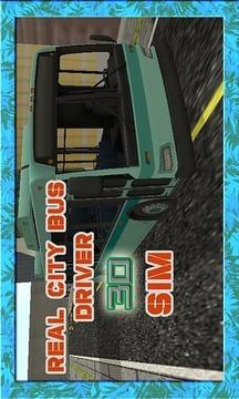 3D公交车司机模拟器免费截图
