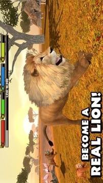 终极狮王模拟截图