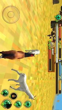 野马模拟器截图