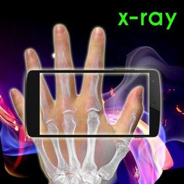 X射线扫描仪真正透明截图