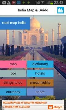 印度离线路地图与指南截图