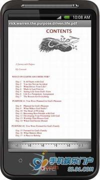海海软件阅读器截图