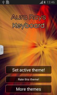 Aura Rays Keyboard截图