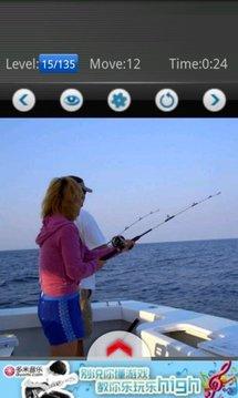 免费游戏:钓鱼截图