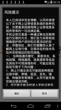 华鑫 · 鑫智汇截图