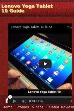 Lenovo Yoga Tablet 10 Guide截图