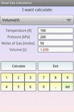 理想气体计算器截图