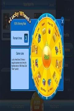 扑克职业选手 Poker Pro截图