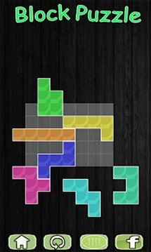 方块拼图截图