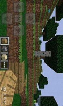 Minecraft Pocket Edition Tips截图