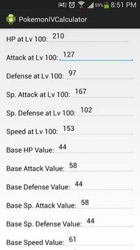 Pokemon IV Calculator相似应用下载_豌豆荚