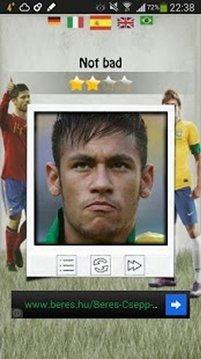 Quizio - Football nation截图