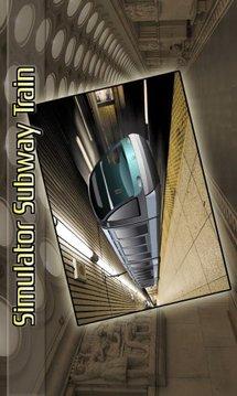 Simulator Subway Train截图