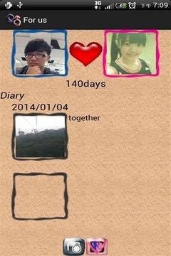 爱情日记截图