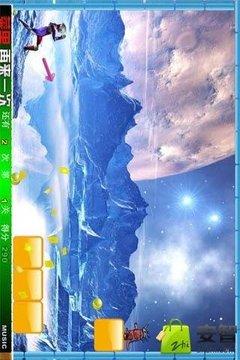 奥特曼太空传奇截图