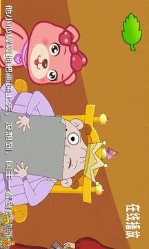 巴巴熊安徒生童话动画截图