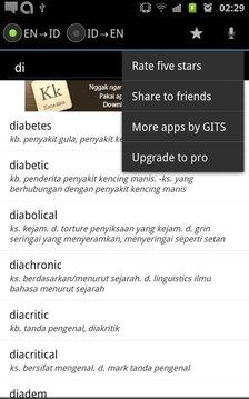 印尼语词典截图