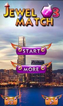 宝石对对碰3 Jewel Match 3截图
