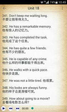 常用英语口语1000句截图