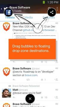 链接泡泡浏览器截图