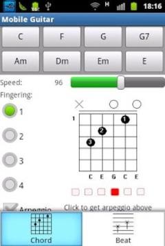 手机吉他截图