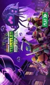 忍者神龟:屋顶狂飙截图