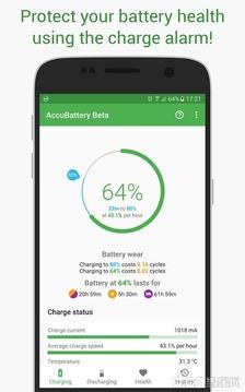 精准电量:AccuBattery Beta截图