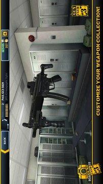 枪支俱乐部3截图