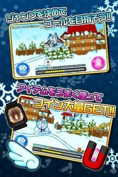 奔跑吧!雪初音截图