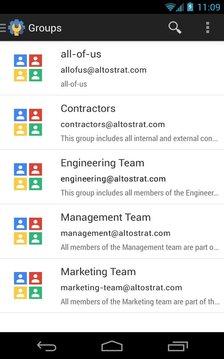 谷歌企业账户管理截图