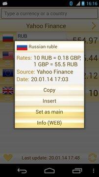 货币转换器截图