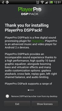 PlayerPro播放器音效插件 PlayerPro DSP pack截图