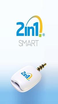 2in1 SMART截图