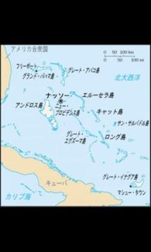 壁纸巴哈马,Wallpaper Bahamas截图