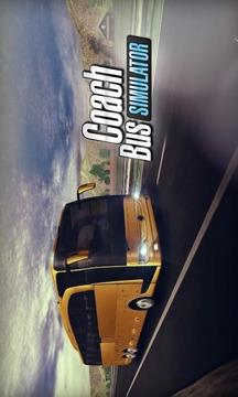 城市公交车巴士截图