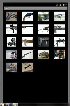 练习射击截图