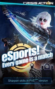 Crisis Action-FPS eSports截图