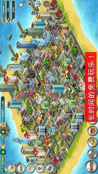 城市岛屿:模拟大亨截图