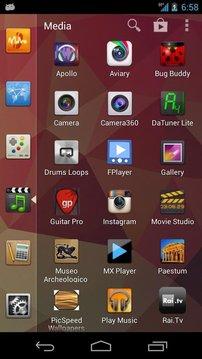 Ubuntu/Faenza Theme截图