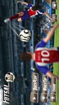 微型足球赛截图