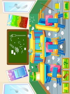 教室里洗清洗游戏截图