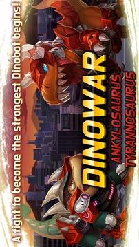 Dinowar: Ankylo vs Tyranno截图