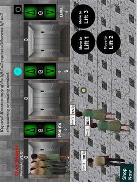 Lift management 电梯管理截图