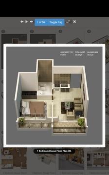 3D家居设计截图
